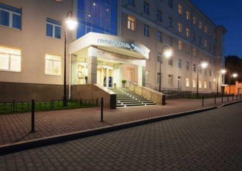 Green Park Hotel - Ekaterinbourg