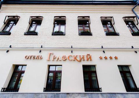 Hotel Moscou - Grafskiy