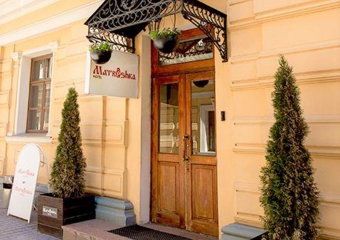 Hôtel Moscou - Matrëchka