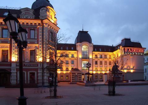 Hebergement Kazan - Chaliapine Palace