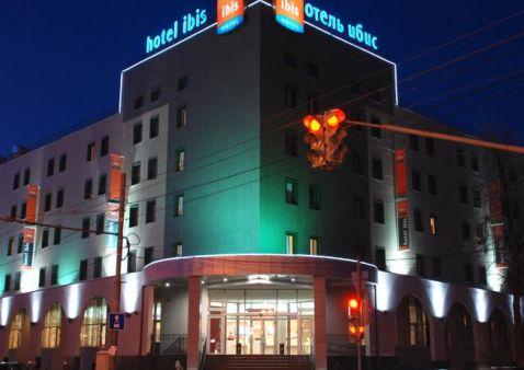 Hôtel Kazan - Ibis