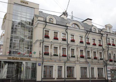 Hotel Moscou - Kebur Palace Centre