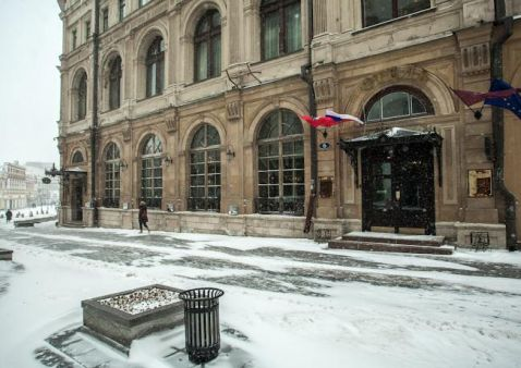 Hotel Moscou - Kyznetskiy Inn
