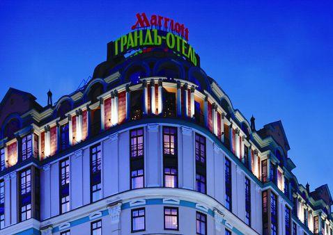 Hôtel Moscou - Marriott Grand Hotel