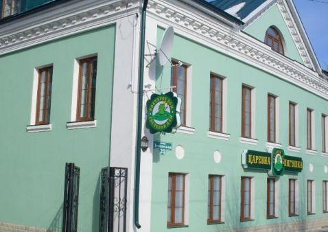 Hotel Rostov le Grand - Tsarevna Lyagouchka