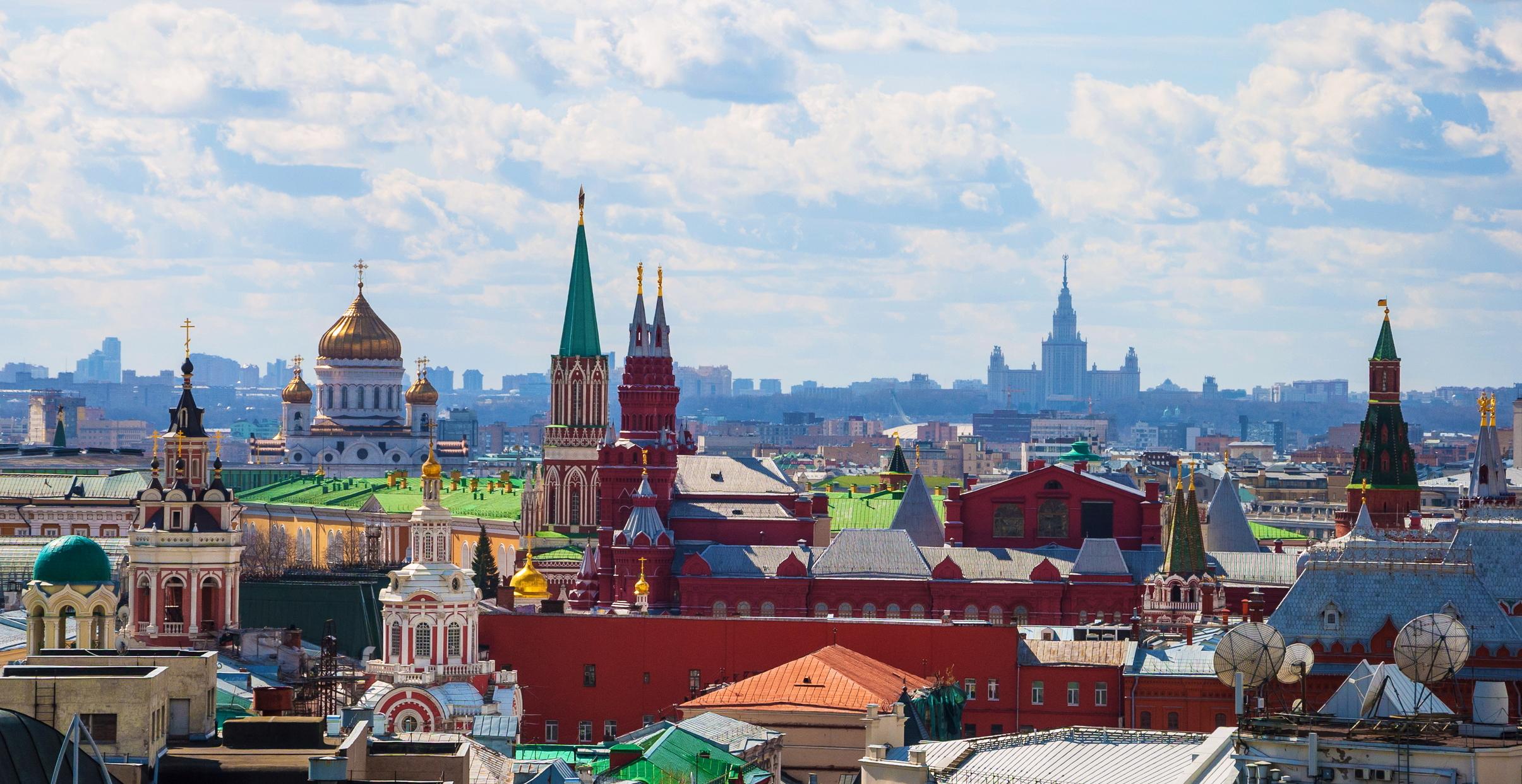 Ville La Plus Riche De Russie