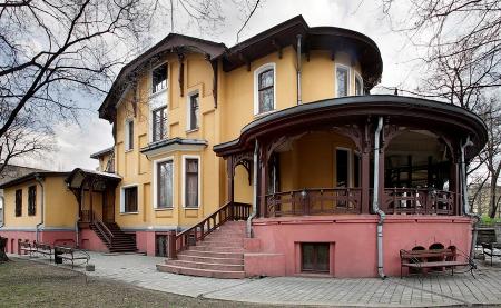 Visite Moscou - Maison Nossov