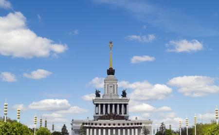 Visite Moscou - VDNKh - Pavillon principal