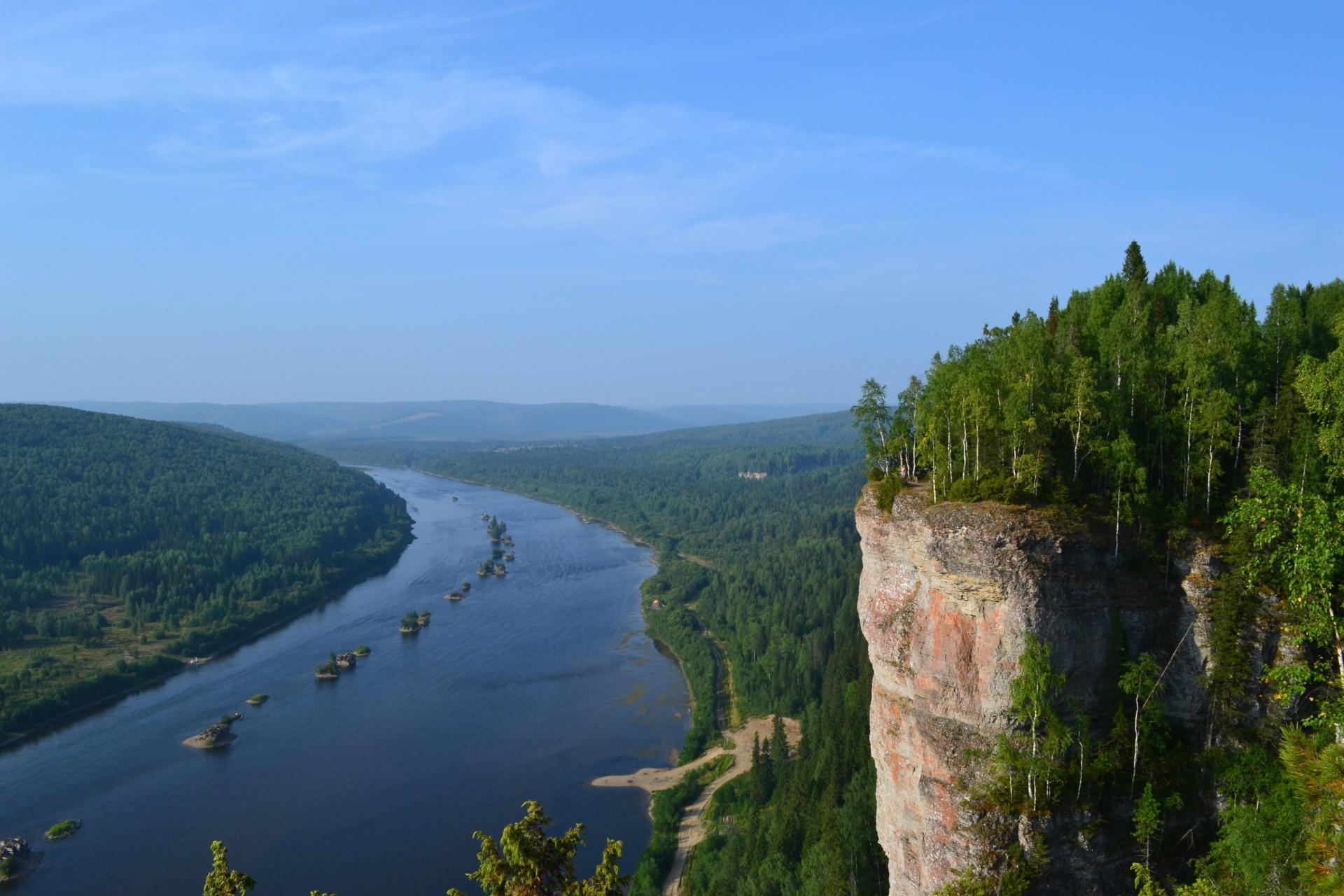Séjour linguistique - Région de Perm