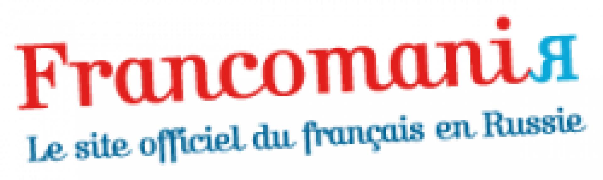 Logo Francomania