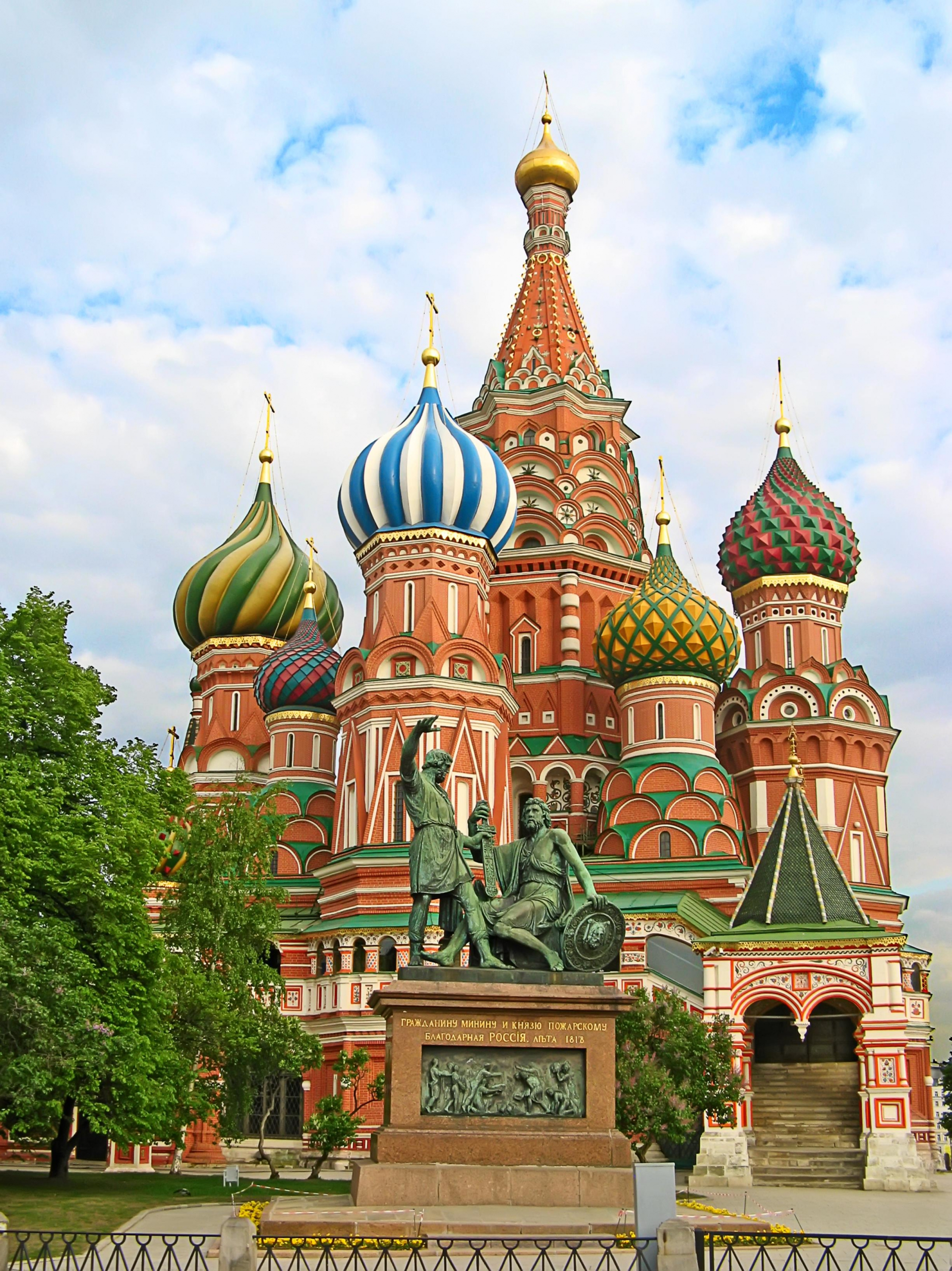 Hotel Luxe Moscou Place Rouge