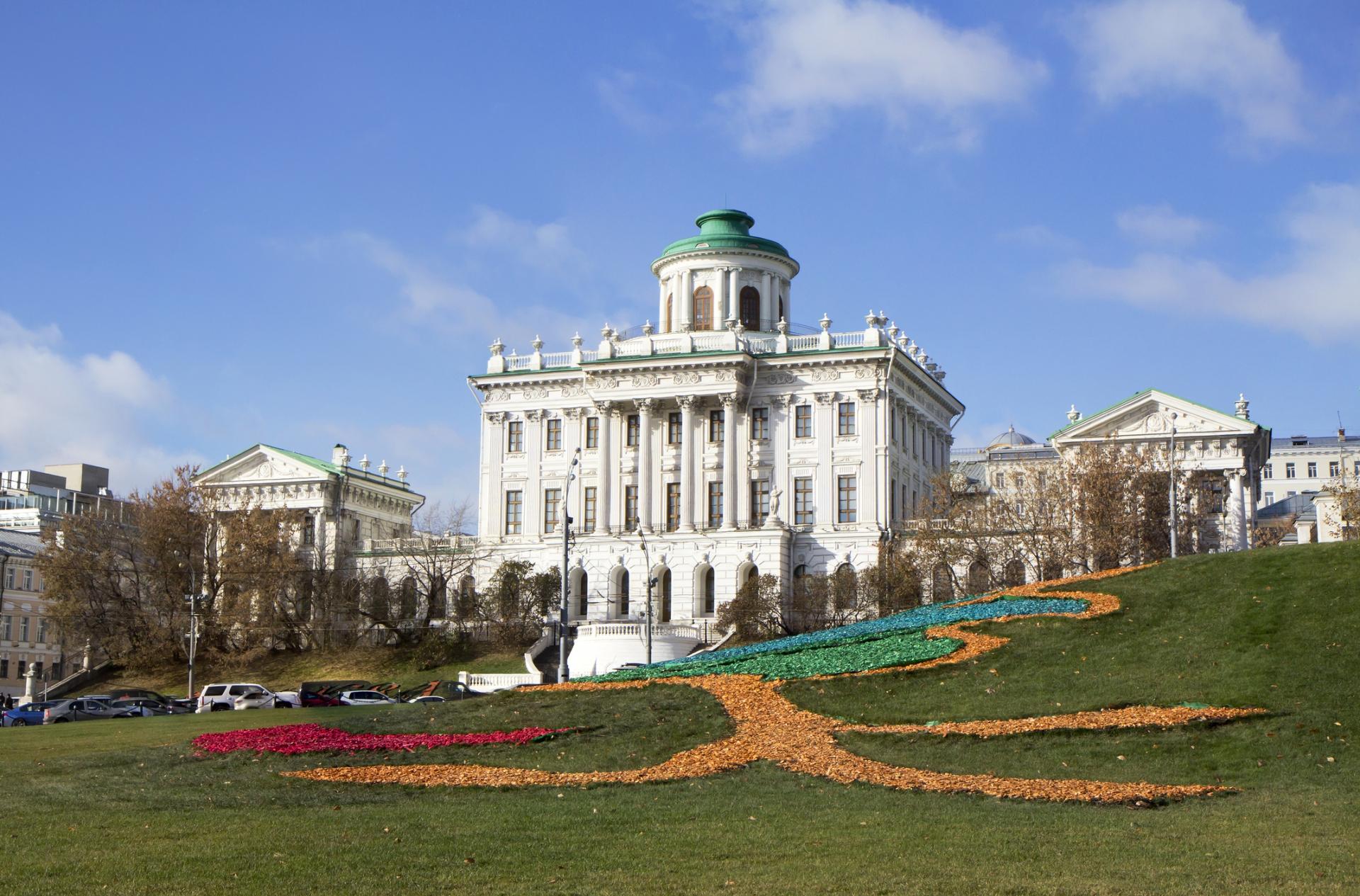 Hotel Moscou  Etoiles