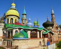 Le temple de toutes les religions