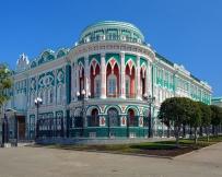 Ekaterinbourg - Palais