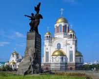 Ekaterinbourg - Eglise