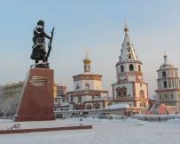 La Cathédrale de l'Epiphanie en hiver
