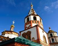 Détail de l'architecture de la cathédrale