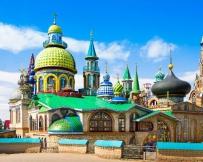 Kazan : l'Eglise universelle