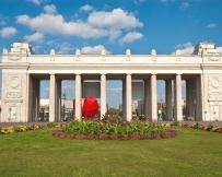 L'arche, entrée du parc Gorki