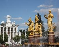 Moscou VDNKh