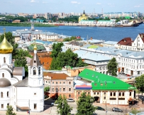 Panorama de Nijni-Novgorod