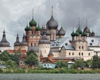 Vue d'ensemble du Kremlin de Rostov le Grand