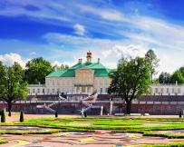 Vue panoramique de Pavlovsk