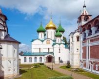 Vue panoramique du monastère Sauveur Saint-Euthyme