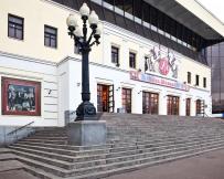 Moscou Cirque Nikouline
