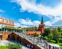Tour Koutafia, Kremlin