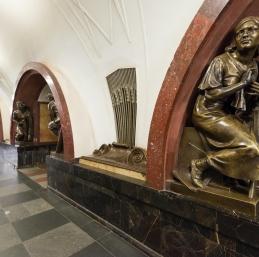 Moscou - Station de métro Ploshad Revolutsi