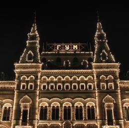 Visite Moscou - GOUM
