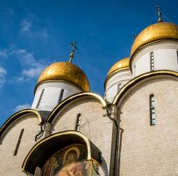 Visite Moscou - Kremlin