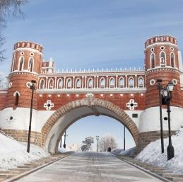 Visite Moscou - Musée Tsaritsyno