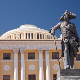 Voyage Saint-Pétersbourg - Palais de Pavlosvk