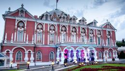 Spectacle Moscou - Palais Petrovsky
