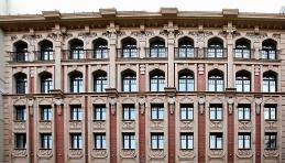 Hotel Moscou - Arbat House