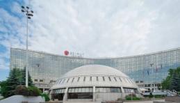 Hotel Moscou - Azimut Olympic