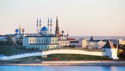 Voyage Kazan - Panorama