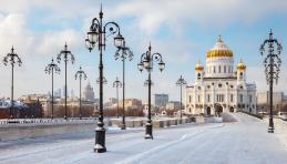 Moscou - Cathédrale du Christ Saint Sauveur