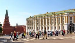 Visite Moscou - Le Palais des Armures