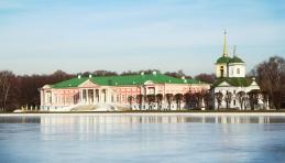 Visite Moscou - Palais Kouskovo