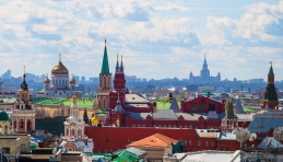 Vue aérienne de Moscou