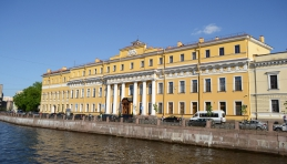 Visite Saint-Pétersbourg - Palais Youssoupov