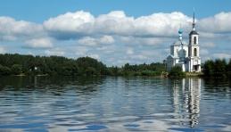 Paysage de la Volga