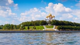 Voyage Yaroslavl - Cathédrale de la Dormition