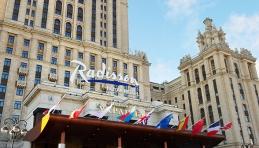Hotel Moscou - Radisson Ukraine