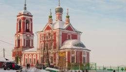 Eglise des Quarante Martyrs de Pereslavl-Zalesski