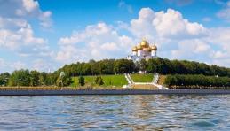 Yaroslavl - Vue panoramique sur la cathédrale de la Dormition