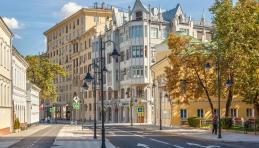 Visite Moscou - Rue Piatnitskaya